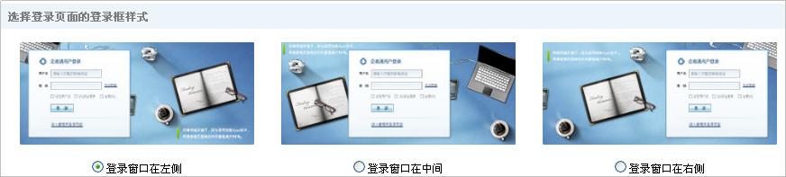 网易企业邮箱 企业邮局
